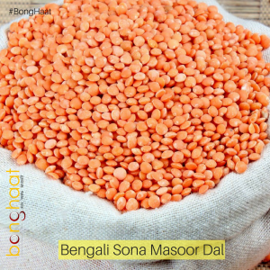 Bengali Sona Masoor Dal 500 grams