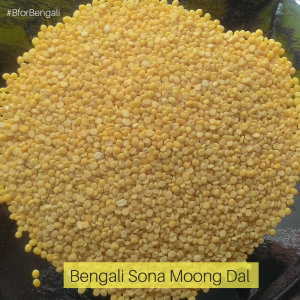 Bengali Sona Muger Dal 500 grams