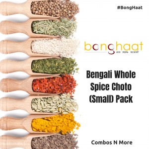 Bengali Whole Spices Choto (Small) Pack