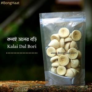 Bengali Kalai Daler Bori 100 Grams