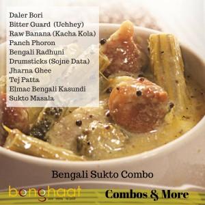 Bengali Sukto Combo 900 Grams (approx)