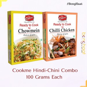 Cookme Hindi-Chini Combo 100 G Each