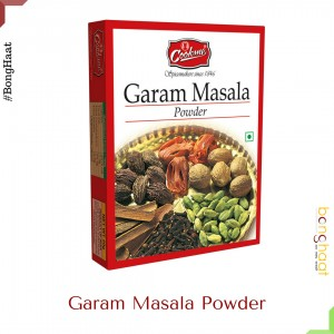 Cookme Garam Masala Mix  200 G (4 PKT of 50 G Each)