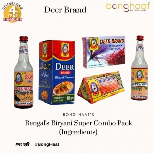 Deer Brand Biryani Ingredients Combo Pack