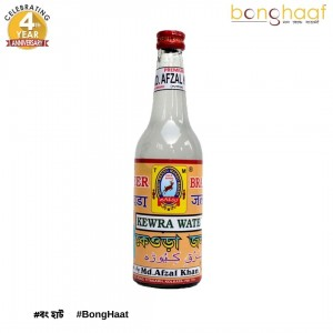 Deer Brand Kewra Water (Keora Jal) 250 ML