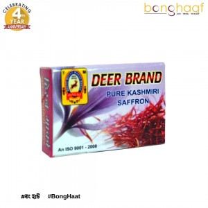 Red Deer Pure Kashmiri Saffron 0.5 G