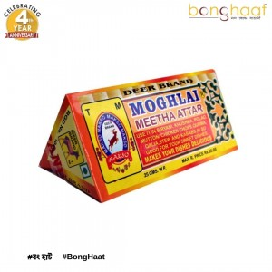Deer Brand Moghlai Meetha Attar 13G