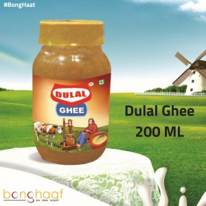Dulal Ghee 200 ML
