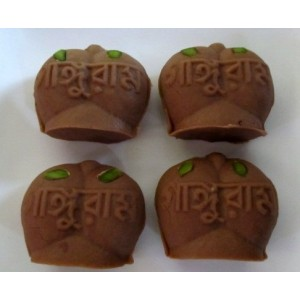 Ganguram's Chocolate Jalbhara Sandesh (Karapak) 450 grams