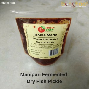Home Made Manipuri Fermented Fish Pickle 100G