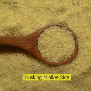 Husking Miniket Rice 10 KG