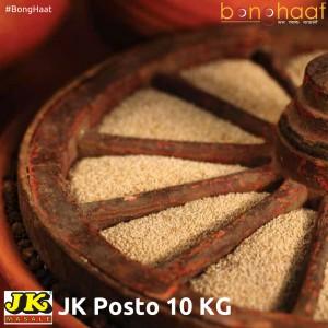 JK Posto Dana (Poppy Seeds) 10 KG