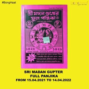 Sri Madan Gupter Full Panjika 1428 (2021-2022)