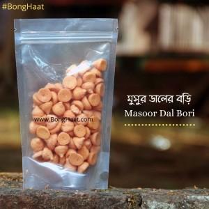 Masoor Daler Bodi ( মুসুর ডালের বড়ি) 100 Grams