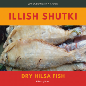 Mirchi Chef Illish Shukti (Hilsa Dry Fish) 500G