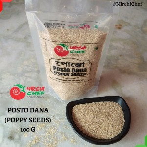 Mirchi Chef Posto Dana (Poppy Seeds) 100 grams
