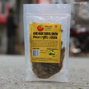 Mirchi Chef Shidol (Shutki) Dry Fish 200 Grams