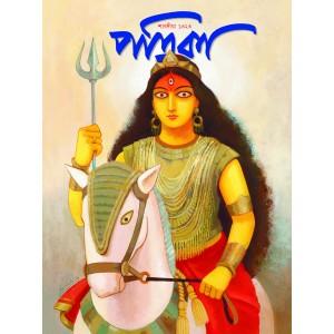 Sharadiya Patrika  1423 (2016)