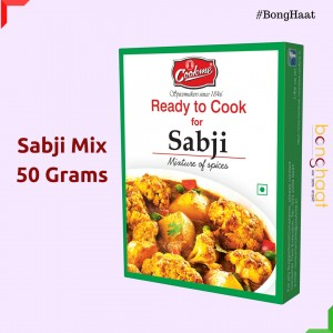 Sabji Mix 100 G ( 2 Pkt of 50 Grams each)