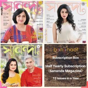 Half Yearly Subscription of Sananda Magazine - 12 issues