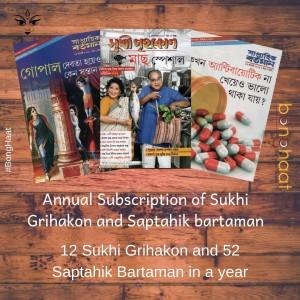 Annual Subscription of Sukhi Grihakon & Saptahik Bartaman