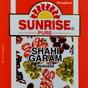 Sunrise Sahi Garam Masala 200 Grams (8 packet of 25 grams each)