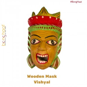 Hand Crafted Wooden Mask – Vishyal (Yellow)