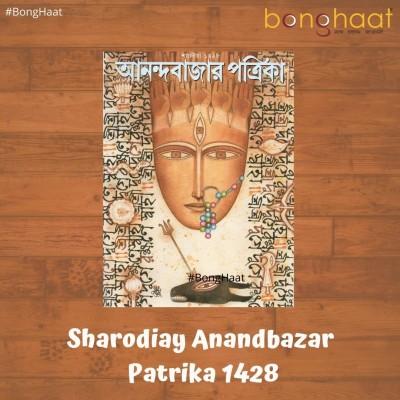 Sharodiya Anandabazar Patrika 1428 (2021)