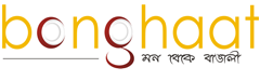BongHaat Logo